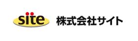 株式会社サイト
