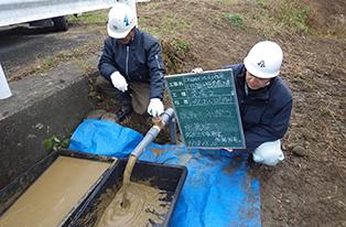 廃棄水道管充填工事